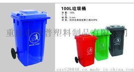 重庆赛普塑料户外垃圾桶厂家