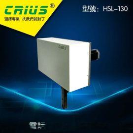 HSL-130平移式机械手冲床自动化机械手机械手臂