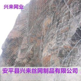 高边坡落石防护网,**绞索网生产商,河北绞索网