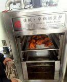 热销华钢xz-150kg熏鸡烟熏炉,不锈钢烟熏豆腐干机,腊肉烟熏烘烤炉,上门安装 终生维护