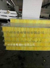 供应南沙50x1150彩钢玻璃棉防火板