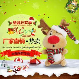 2016圣诞雪人公仔毛绒玩具来图来样定制批发礼品挂件玩偶厂家直销
