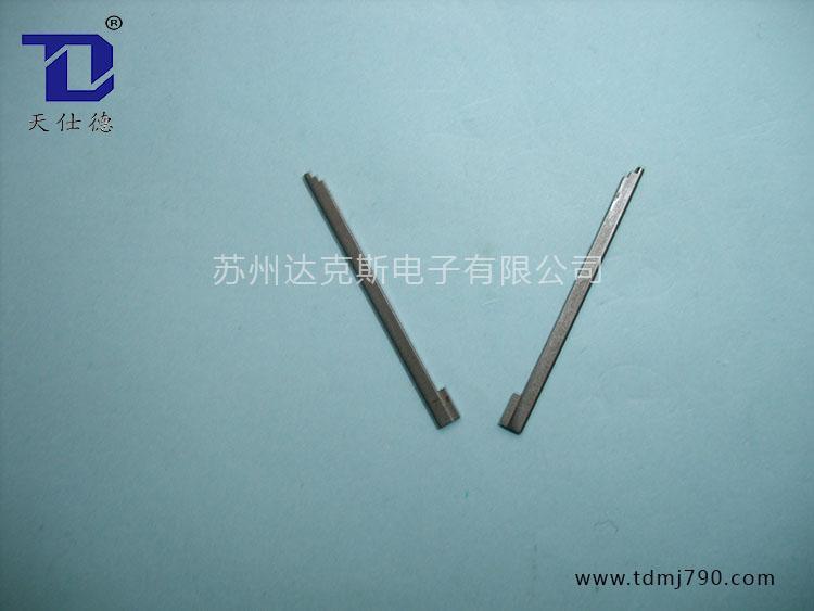 天仕德非標訂製扁頂針 扁推杆 扁射梢 異形扁針