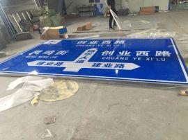 优惠促销价---西安明通反光路牌定做榆林交通反光标志牌,警示路牌制作