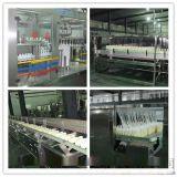 小型加工飲料的設備 (科信)果汁飲料生產線 全自動果蔬汁飲料加工設備