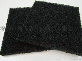 厂家直销除废气活性炭棉