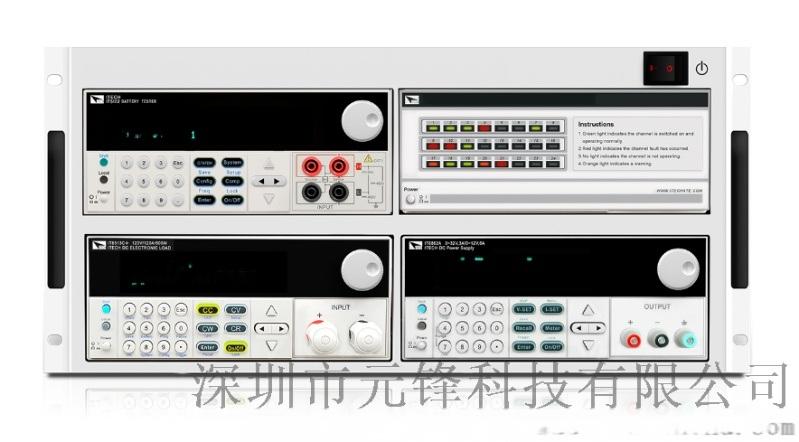 电池充放电测试系统 ITECH/爱德克斯/ITS5300