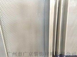 启辰4S的镀锌钢板天花吊顶材料定制订购