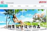 上海网页美工暑期班、网页美工切图技巧如下