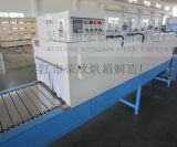 RX-LSX系列特 龙流水线烘箱、链板式隧道式干燥炉价格优惠,按需定制品质保证!!!