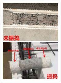 供山东 泡沫建房 eps模块 施工速度快的建房模式 空腔模块 海容模块厂家直销