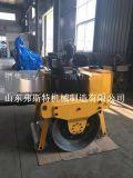 弗斯特手扶式单轮压路机 一年质保 厂家直销