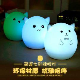 萌宠猪猪七彩硅胶灯, 创意减压拍拍, 感应LED氛围小夜灯