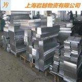 厂价国标w18cr4v高速钢 零售规格齐全