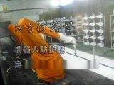 便维修机器人防护罩,机器人手臂防护罩