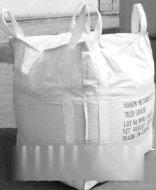 提供危险品包装出口商检单-生产危包牛皮纸袋和危包吨袋