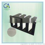 塑料框V型大风量组合式高效过滤器 厂家直销
