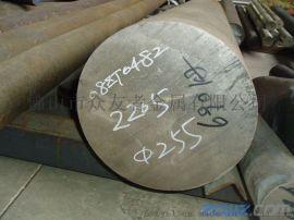 2205不锈钢圆饼、2205不锈钢锻件。2205不锈钢圆环
