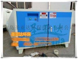 吉林UV高效光解废气处理组成部件 光解废气处理设备现货