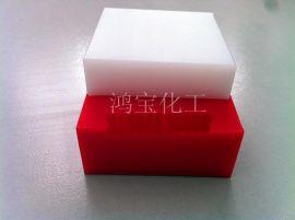 高分子聚乙烯板材高耐磨和极低磨擦