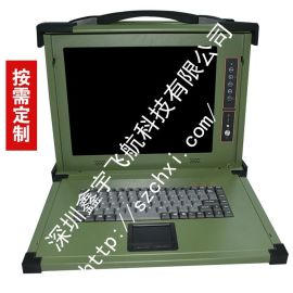 15寸工业便携机机箱定制工控一体机  电脑加固笔记本外壳铝工控