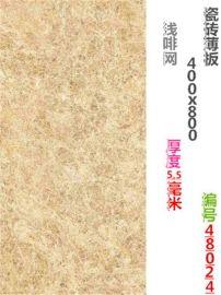 慕斯凯陶瓷400 800浅啡网客厅内墙砖薄板