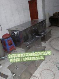 青岛无动力废水隔油池报价 油水分离器厂家直销 厨房污水处理设备