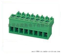 安防插拔式接线端子15EDGK-3.5/3.81