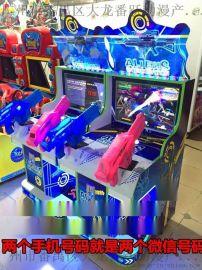 新款儿童电玩娱乐游戏机厂家