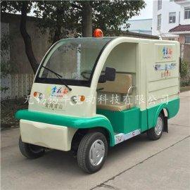 工厂校园小型电动垃圾自卸车厂家,校园四轮电瓶垃圾保洁车售价,配置
