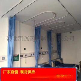 加厚铝合金输液轨道生产厂家,河北鑫凯茂批发零售输液吊杆,U型直型输液导轨