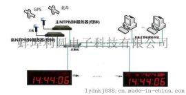 子母钟系统 NTP网络授时标准时钟系统