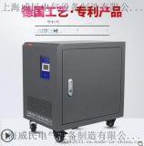 三相干式自耦变压器SG-10KVA380V转220V变200V光伏隔离变压器10KW