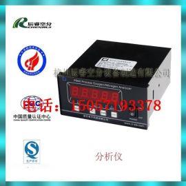 杭州辰睿制氮专用分析仪