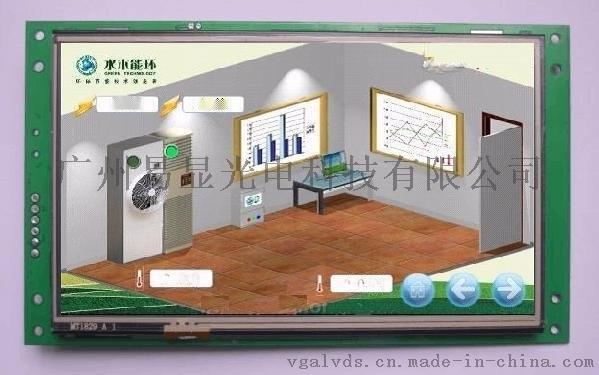 觸摸屏人機界面在空調節能系統中的應用(廣州易顯觸摸屏與人機界面)