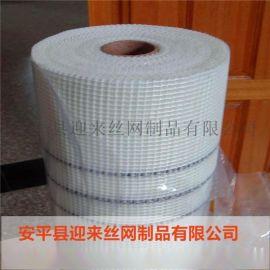 保温钉网格布 内外墙保温网格布 玻纤外墙保温网格布