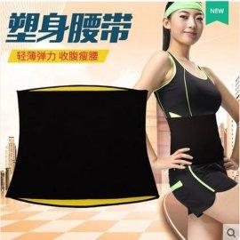 女士运动健身护腰冬季收腹带减肚子瑜伽瘦身减脂弹力塑身束腰护具