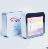 廣告移動電源圖案顯魔方燈箱充電寶lLED屏電源年會會議禮品可定制