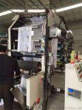 廠家直銷高速四色柔版印刷機 高速柔版卷筒紙張印刷機