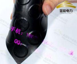 许昌金能配电室绝缘胶垫 5mm绝缘橡胶垫 质量有保证