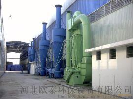 旋风除尘器/河北旋风除尘器厂家/河北旋风除尘器价格/机械反吹布袋除尘器
