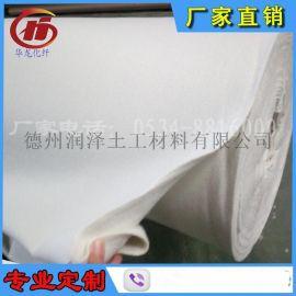 300g涤纶土工布 护坡防护短丝土工布 建筑工程用白色土工布国标