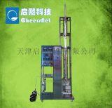 內迴流實驗專用精餾儀器,浙江杭州湖州寧波台州