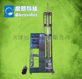 内回流实验专用精馏仪器,浙江杭州湖州宁波台州