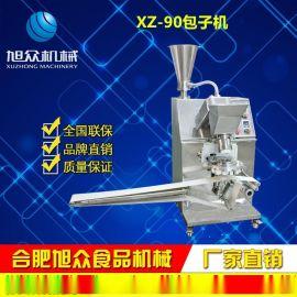 合肥旭众厂家直销XZ-90全自动包子机