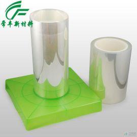 东莞【常丰】供应晶圆玻璃芯片UV保护膜 制程UV膜  UV减粘膜