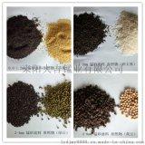水过滤净化材料天然锰砂滤料、除铁除锰锰砂滤料