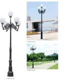 重慶庭院燈生產廠家價格怎麼樣