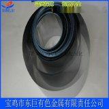 鎢箔 鎢帶 鉬箔 0.05鎢箔 純度99.95可按要求加工