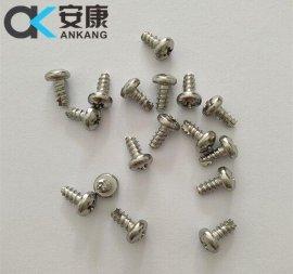 江苏安康生产不锈钢割尾螺丝(304 316)